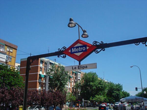 Parada de metro de Madrid, La Elipa