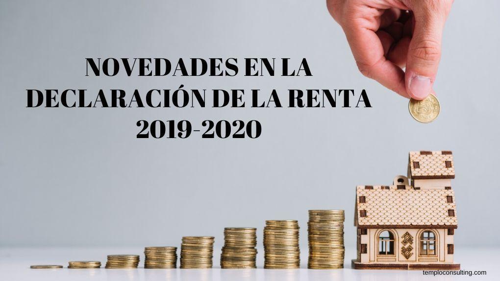 novedades declaración de la renta 2020