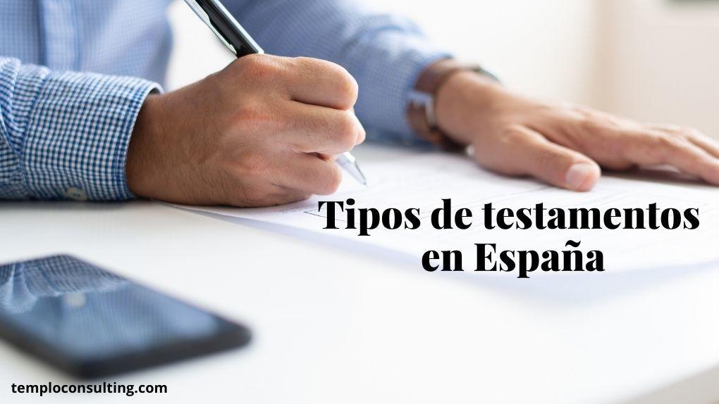 Tipos de testamentos en España
